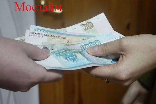 Микрозайм без процентов Нижний Новгород