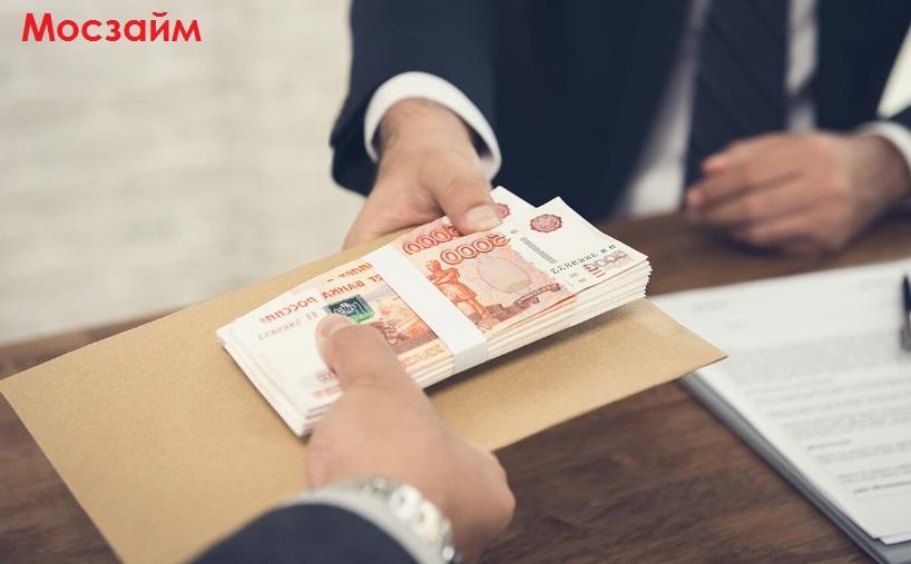 Быстрые займы в офисах по паспорту в Москве
