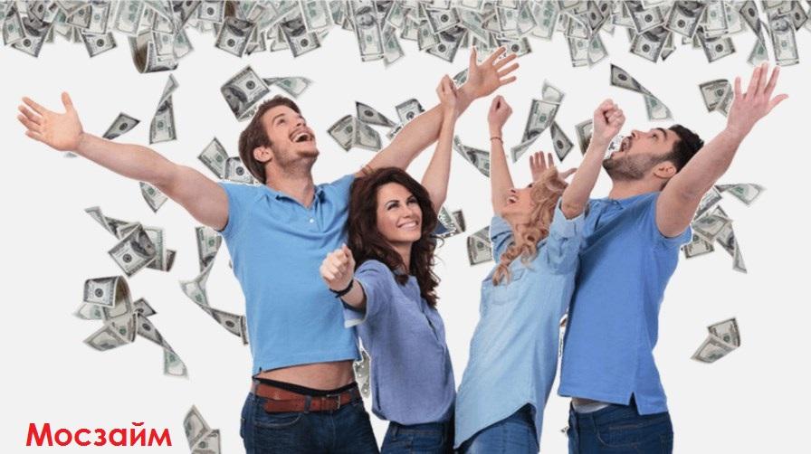 Выбор МФО которая может дать в долг денег под минимальный %