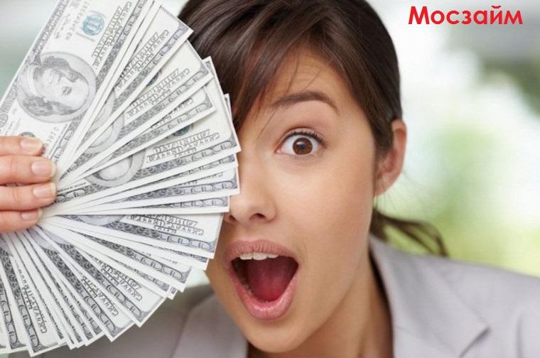 Мос.деньги