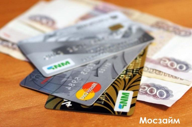 Где взять денег в долг до зарплаты