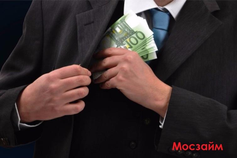 займ получить в Москве одобрение онлайн