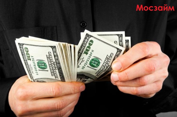 Деньги людям займ онлайн заявка